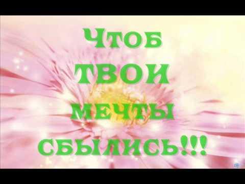 Открытки с днем рождения вячеславу славе, цветов