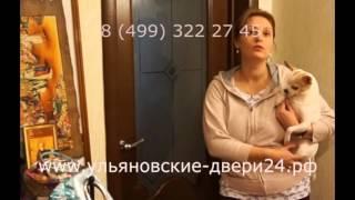 Отзыв Оксаны УД(Отзыв Оксаны., 2015-12-01T11:19:00.000Z)