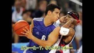 NBA FUNNY MOMENTS!