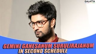 Gemini Ganesanum Surulirajanum Starts His Second Schedule