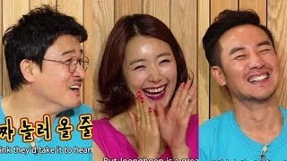 "Happy Together - The Movie ""Top Star"" Special w/ Uhm Taewoong, So Ehyun & more! (2013.11.13)"