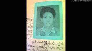 Khin Maung Kyi - Apyone-sat-hnin-mae