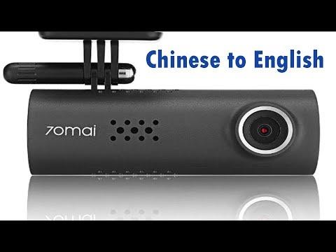 Xiaomi MI 70MAI Dash Cam Chinese To English Firmware Software Update Kaise Kare