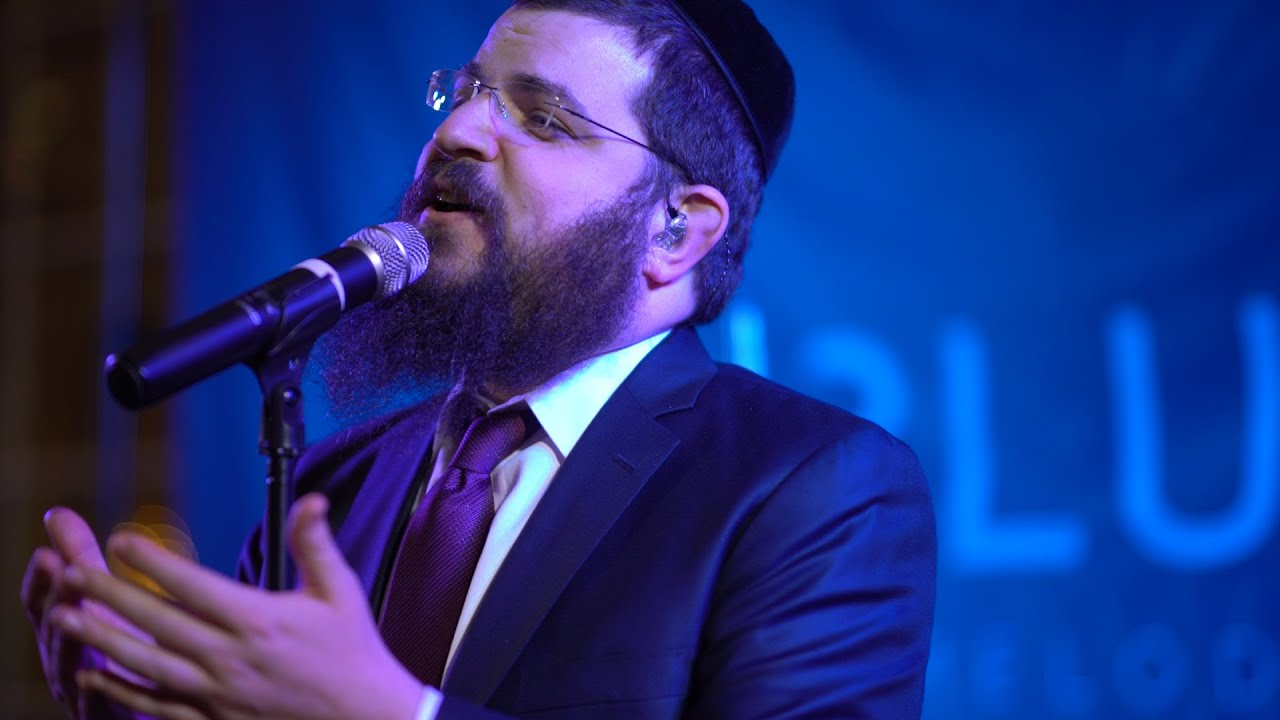 """Libi"" - Blue Melody - Benny Friedman"