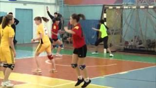 Чемпионат по гандболу среди девочек
