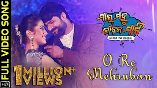 O Re Mehruban | Full Video Song | Mal Mahu Jiban Mati | Sabyasachi | Elina | Swayam | Sohini