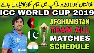 Afghanistan All Matches Schedule In World Cup 2019 | ICC Announced World Cup 2019 Schedule Sports Tv