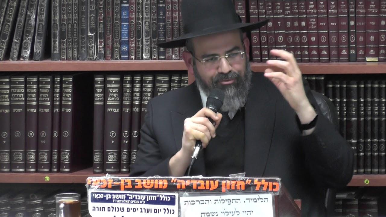 """הרב אברהם ישראל :  ערך האמונה בה' .  משל העפרון בעבודת ה'.לע""""נ ויקטור בן רינה."""