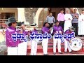Download BRASS BAND KONKANI Unbeatable Melody of Konkan Heritage. MP3 song and Music Video