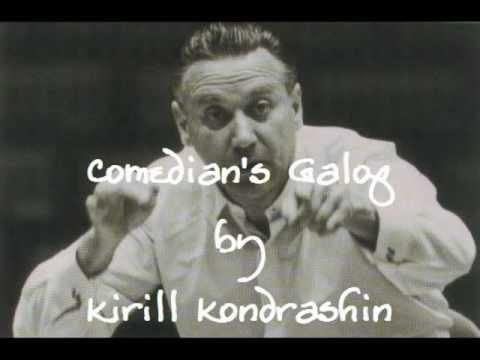 Comedians' Galop by Kirill Kondrashin