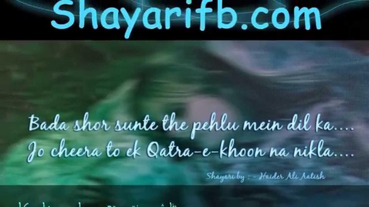 Heart Broken Quotes Hindi Wallpaper Broken Heart Sad Shayari On Hindi Wallpaper Youtube