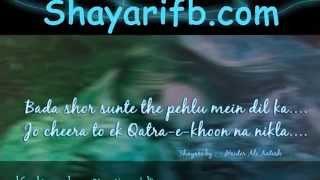 Broken heart Sad shayari on hindi wallpaper