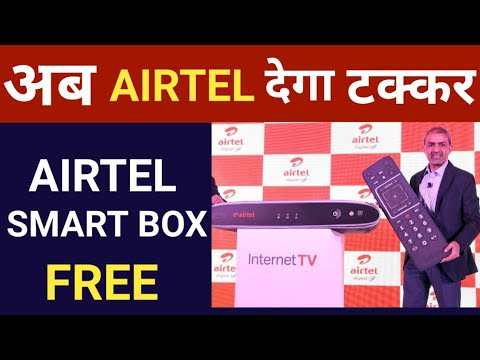 Airtel Launched Android Set-Top Box | Free LED TV, 1Gbps Internet Speed | Airtel XStream Smart Box