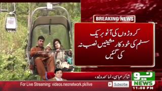 Murree Chairlift - Chairlift Accident In Murree 5 August 2016