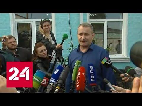 Александр Кокорин и Павел Мамаев вышли по УДО - Россия 24