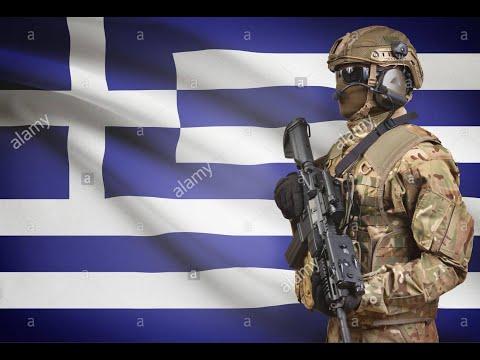 Hellenic Army 2021