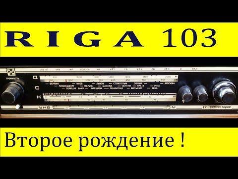 RIGA 103