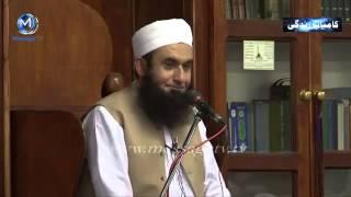 Maulana Tariq Jameel - _New Bayan_ (29-08-2012) In Birmingham Central Mosque (HD-720p)