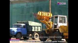 ИСТОРИЧЕСКИЕ КАДРЫ - 1, ремонт ж/д вокзала города Славянск
