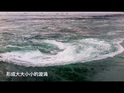 出發! 世界著名鳴門漩渦 | See the World's Famous Whirlpools in Naruto, Japan