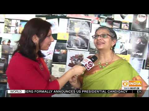 Special programme on 50th International Film Festival of India, Goa