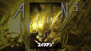 エイリアン3 (吹替版) thumbnail