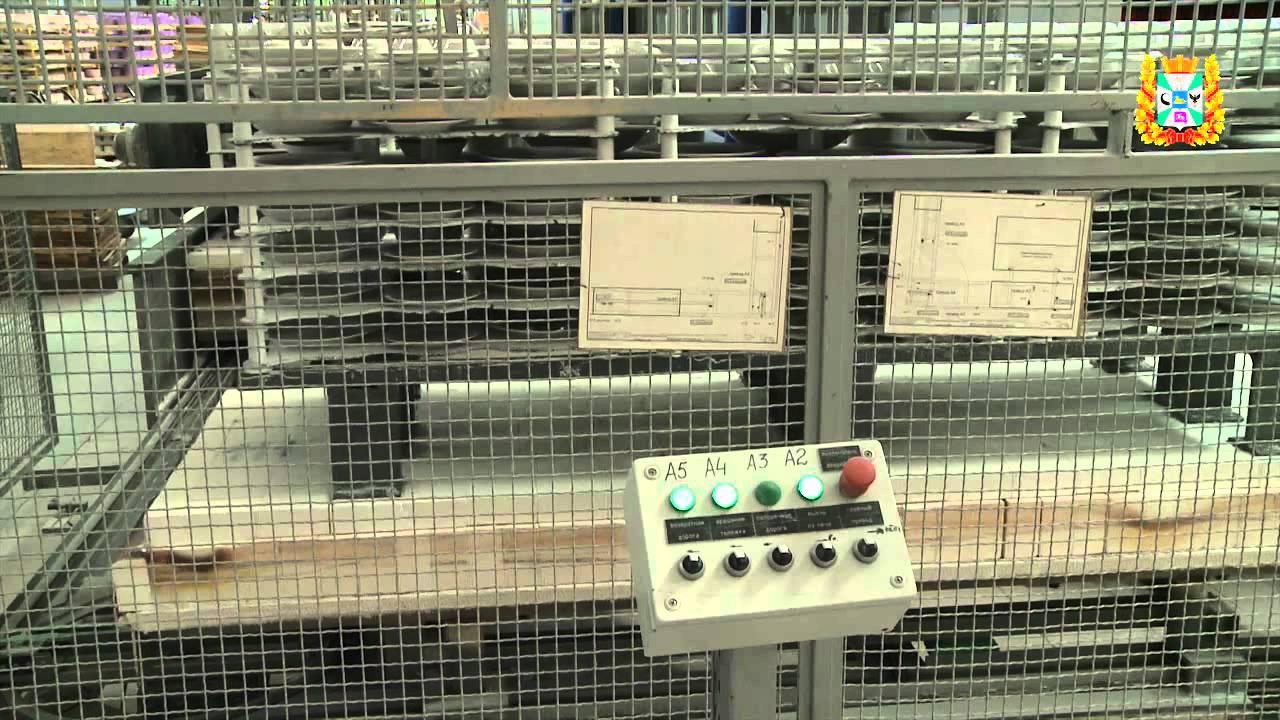 Добрушский фарфоровый завод - YouTube