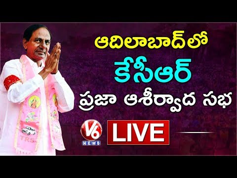 CM KCR LIVE | TRS Public Meeting In Adilabad | Telangana Elections 2018 | V6 News