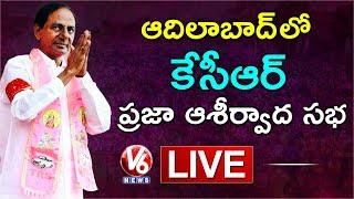 cm kcr live press meet