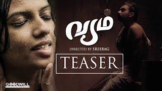 vyadha---musical-vertical-teaser-sreerag-jayan