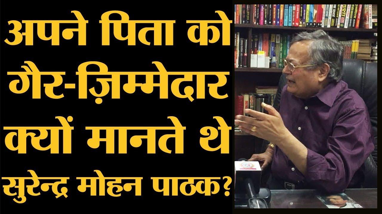 करीब 300 नॉवेल लिखने वाले Surender Mohan Pathak के लिखने की शुरुआत कैसे हुई? | Interview Part - 2