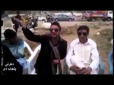 Punjabi Bait Bazi ( Goon Mahiya)