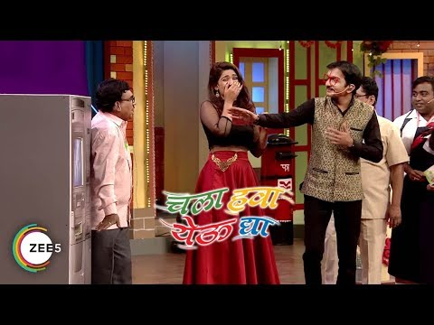 Shanaya And Bhau Kadam's Funny Scene | Chala Hawa Yeu Dya - चला हवा येऊ द्या - EXCLUSIVE Sneak Peek