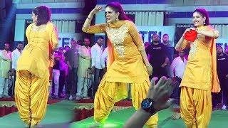 Sapna ने छुड़ाए सभी डांसरो के पसीने || हरियाणवी स्टेज धमाका || Sapna Dance 2017