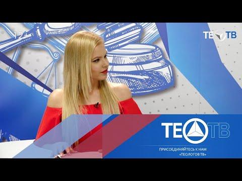 Разрешение органов опеки на продажу имущества / ТЕО-ТВ 12+