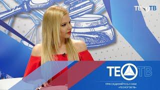 разрешение органов опеки на продажу имущества / Юридические тонкости / ТЕО-ТВ 2019 12