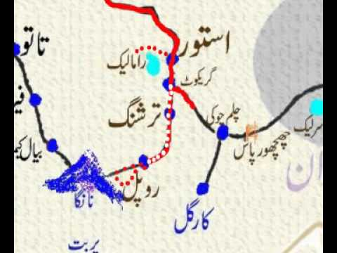 map-copy.mpg