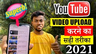 Youtube Video Upload Kaŗne Ka Sahi Tarika (2021) || How To Upload Video On Youtube ?