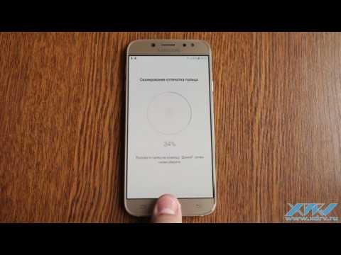 Сканер отпечатков в Samsung Galaxy J7 (2017) (XDRV.RU)