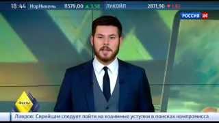 Страна-агрессор: виновна ли Россия в гражданской войне на Украине?