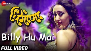 Billy Hu Mai   Full Video | Dhingana | Raza Murad & Shabaz Khan | Radnyi Tyagraj