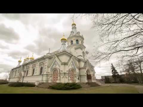 Daugavpils - tourist city