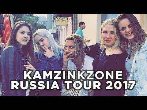 Russia Tour  | Kamz Inkzone baby | I M INKED 2017