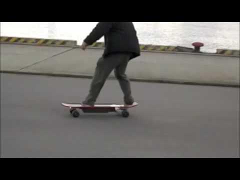 UNION Electric Skateboards vol.1 in Osaka
