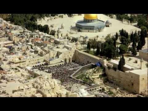 Elihana - Shalom Jerusalem אליהנה אליה - שלום ירושלים
