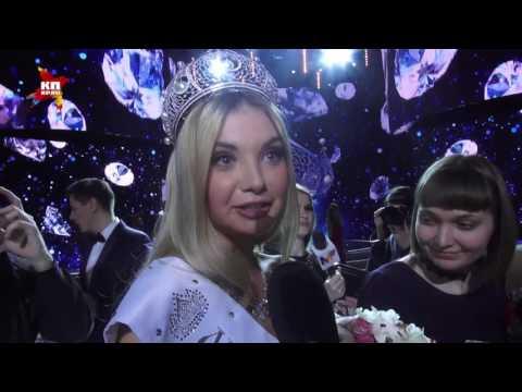 Корону «Мисс Россия-2017» получила 21-летняя Полина Попова из Свердловской области