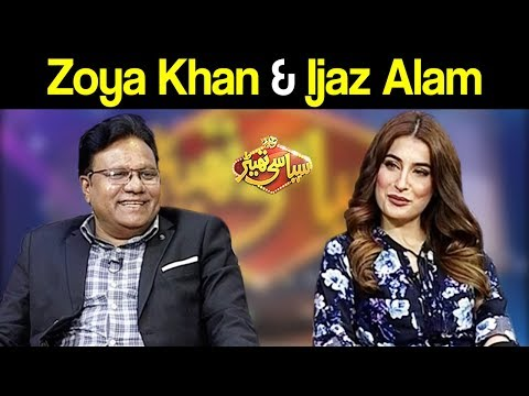 Zoya Khan & Ijaz Alam | Syasi Theater 26 March 2019 | Express News
