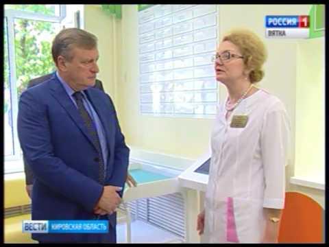 Обновленная поликлиника №6 (ГТРК Вятка)