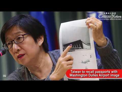 Taiwan News Weekly Roundup – December 29