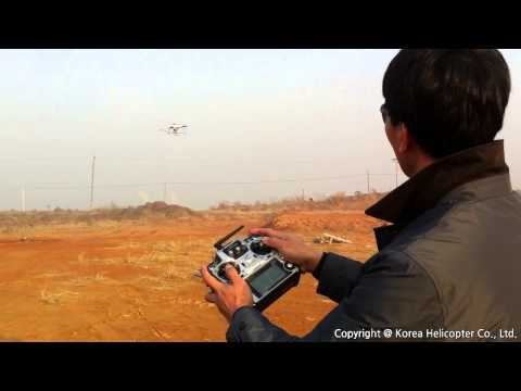 [(주)한국헬리콥터][Korea Helicopter]_KIMUH2000GS(농업용 헬리콥터)_Pesticide Spraying UAV Auto Hovering